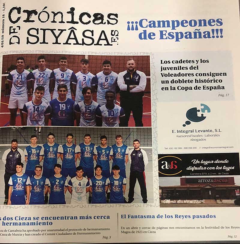 los-campeones-de-espana-y-el-fantasma-de-los-reyes-magos-pasados-en-cronicas-de-siyasa