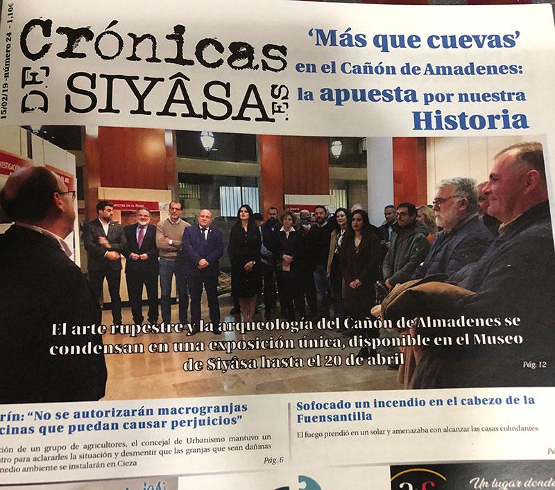 reportaje-sobre-almadenes-y-toda-la-actualidad-en-cronicas-de-siyasa