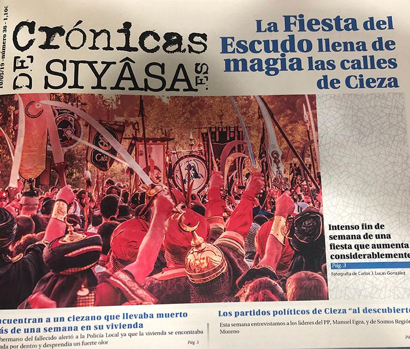 la-fiesta-del-escudo-y-las-entrevistas-a-los-lideres-locales-de-pp-y-somos-region-en-cronicas-de-siyasa