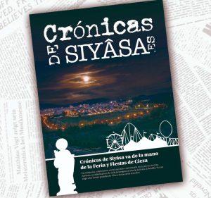 Crónicas de Siyâsa celebra su aniversario y la Feria con un suplemento especial gratuito