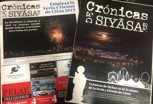 Esta semana en Crónicas de Siyâsa el inicio de la Feria de Cieza y el suplemento especial gratuito