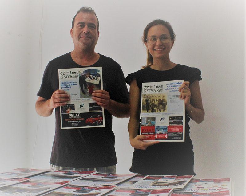 cronicas-de-siyasa-celebra-su-tercer-aniversario-en-su-version-digital