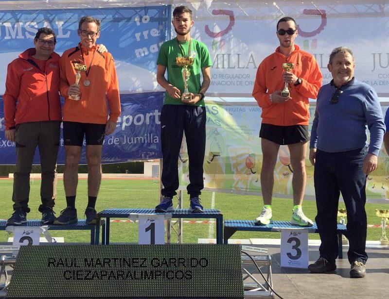 maria-jose-ruiz-teruel-y-raul-martinez-garrido-de-ciezaparalimpicos-se-proclaman-por-segundo-ano-consecutivo-campeones-regionales-de-cross